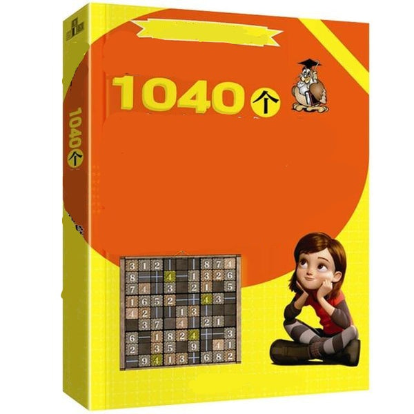 the more intelligent 1040 Sudoku