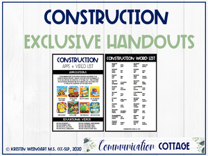 Construction Theme Exclusive Handouts