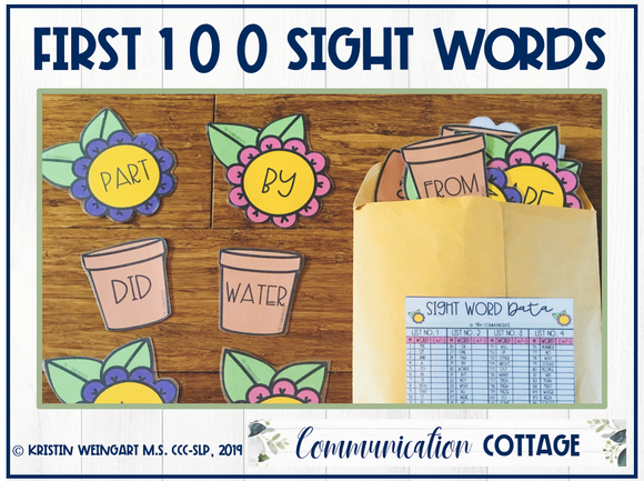 Flower Sight Word Activity (DIGITAL)