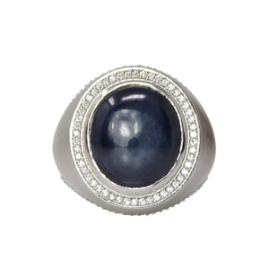 Star Sapphire Ring - 14k White Gold Cabochon Star Sapphire Ring
