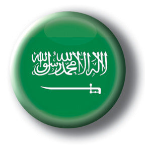Saudi Arabia - Flags of The World Button/Magnet