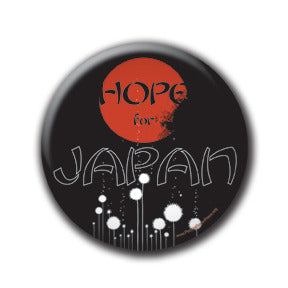 Hope for Japan - Fundraising Buttons
