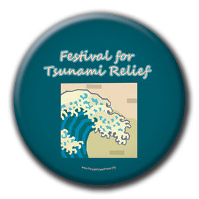 Festival for Tsunamis Relief - Fundraising Buttons