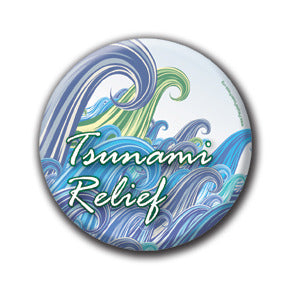 Tsunami Relief - Fundraising Buttons