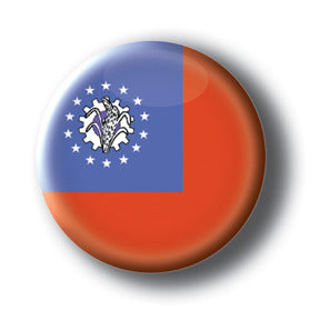 Burma - Flags of The World Button/Magnet