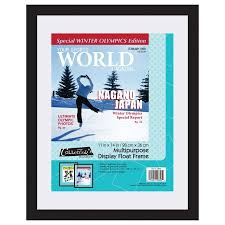 Magazine cover floating display frame