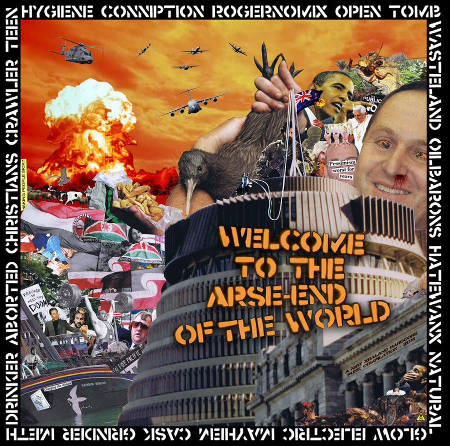 Various Artists - Welcome to the Arse-End of the World (LP)