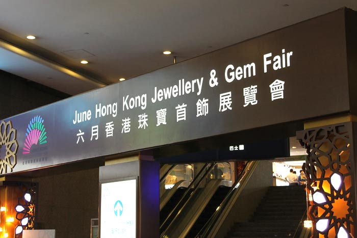 First day at June 2014 Hong Kong Jewellry and Gem Fait