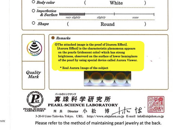 Pearl Certificate Additional Remark