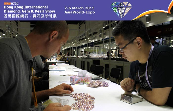 March 2015 Hong Kong International Diamond, Gem & Pearl Show