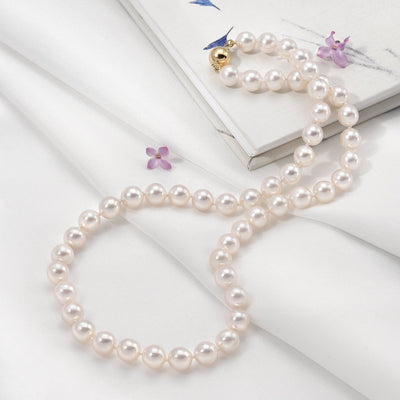 Akoya Pearl Necklace: 7.5-8.0mm