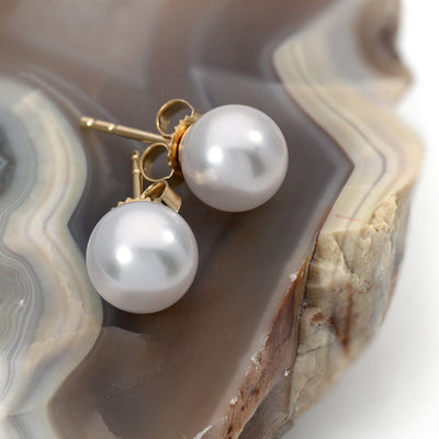 Akoya Pearl Earrings: 7.0-7.5mm