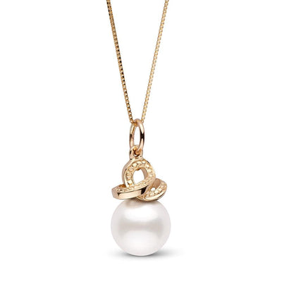 """Deco"" White South Sea Pearl Pendant - AAA Grade"