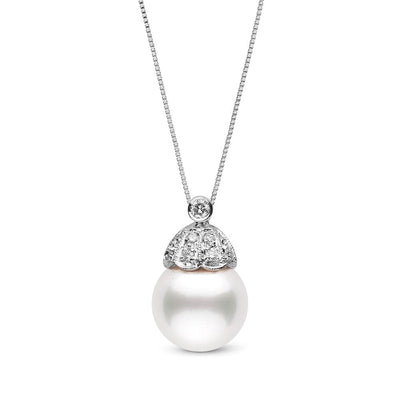 """Crown"" White South Sea Pearl Pendant - AAA Grade"