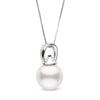 """Golden Arch"" White South Sea Pearl Pendant - AAA Grade"