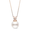 """The Classy"" White South Sea Pearl Pendant - AAA Grade"
