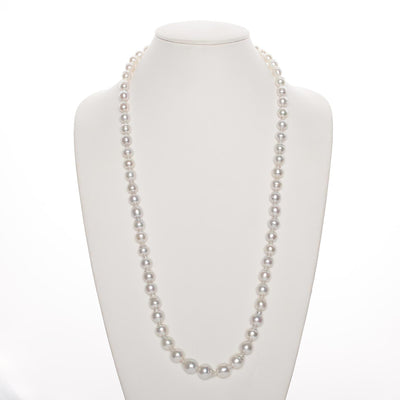 "32"" Baroque South Sea Pearl Necklace: 9.09-13.04mm AA+/AAA"
