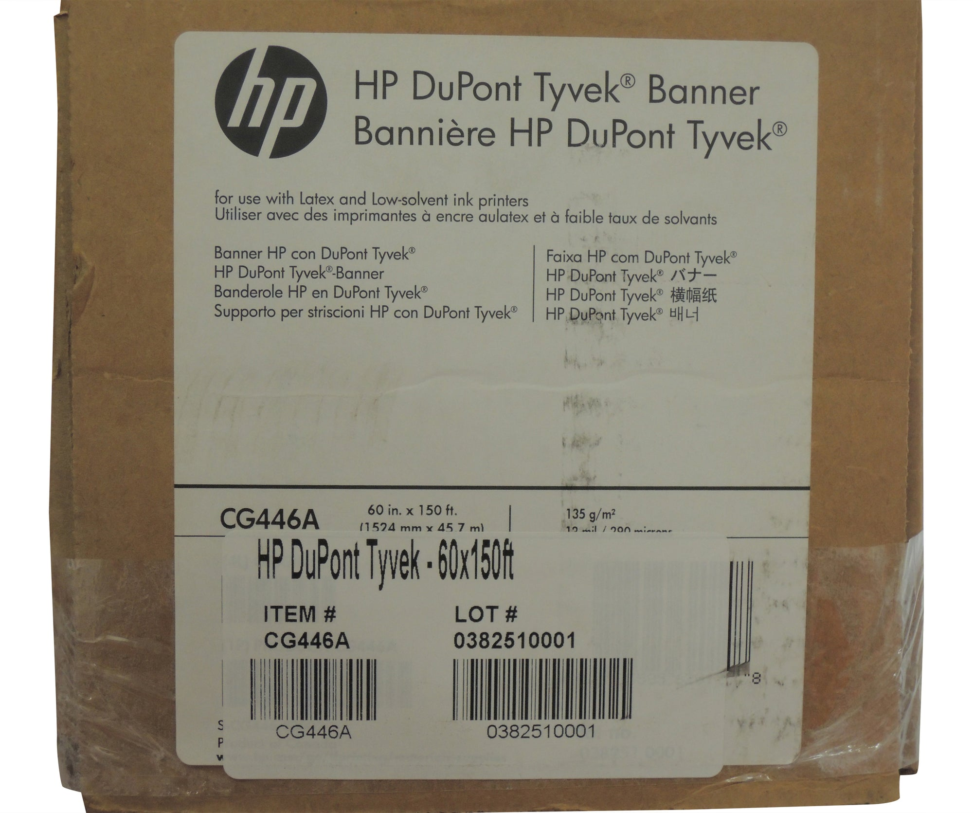 "HP CG446A Dupont Tyvek 60 inch x 150 feet, 3"" core, Latex compatible"