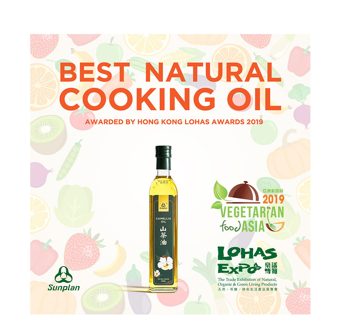 Congratulations!!  Sunplan Camellia Oil has been Awarded the Best Natural Cooking Oil
