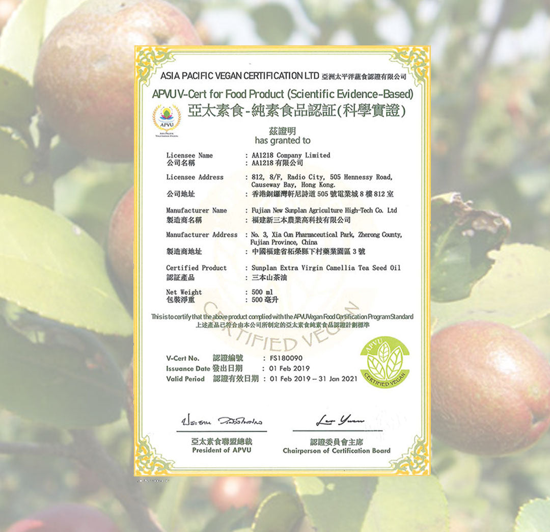 Congratulations!! Sunplan Camellia oil get certified by APVUV
