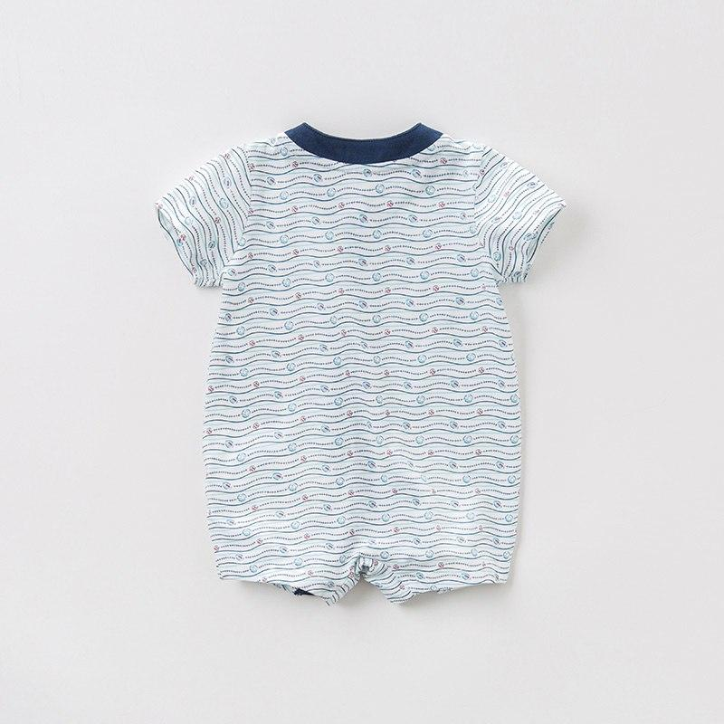 All Star Romper - Okiedokee Children's Boutique Kids Fashion Baby Clothes Cool Children's Clothing
