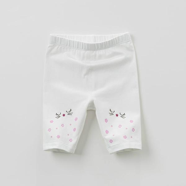 KiKi Crop Pants