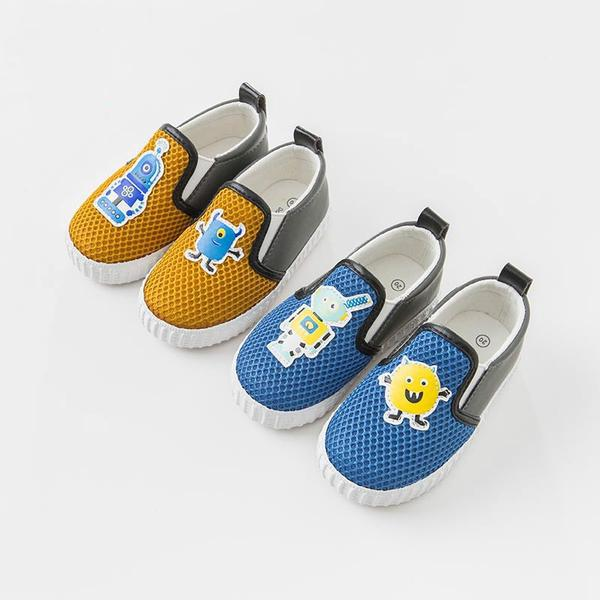 Lil' Monster Toddler Slip Ons