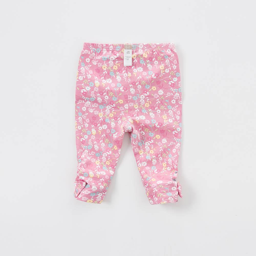 Britt Knit Pants - Okiedokee Children's Boutique Kids Fashion Baby Clothes Cool Children's Clothing