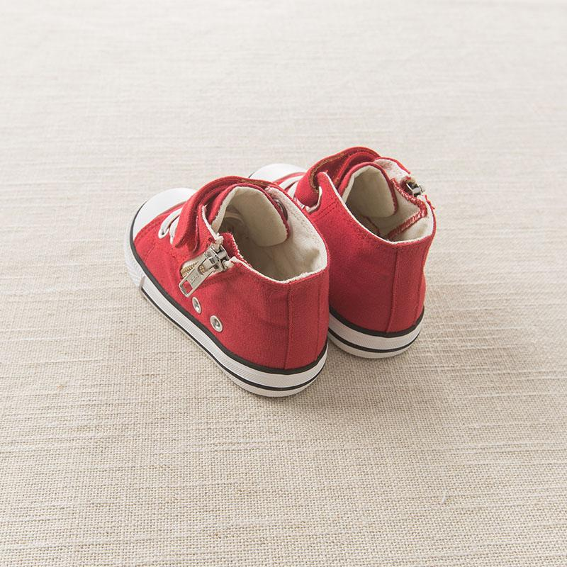 Remy Toddler Sneakers