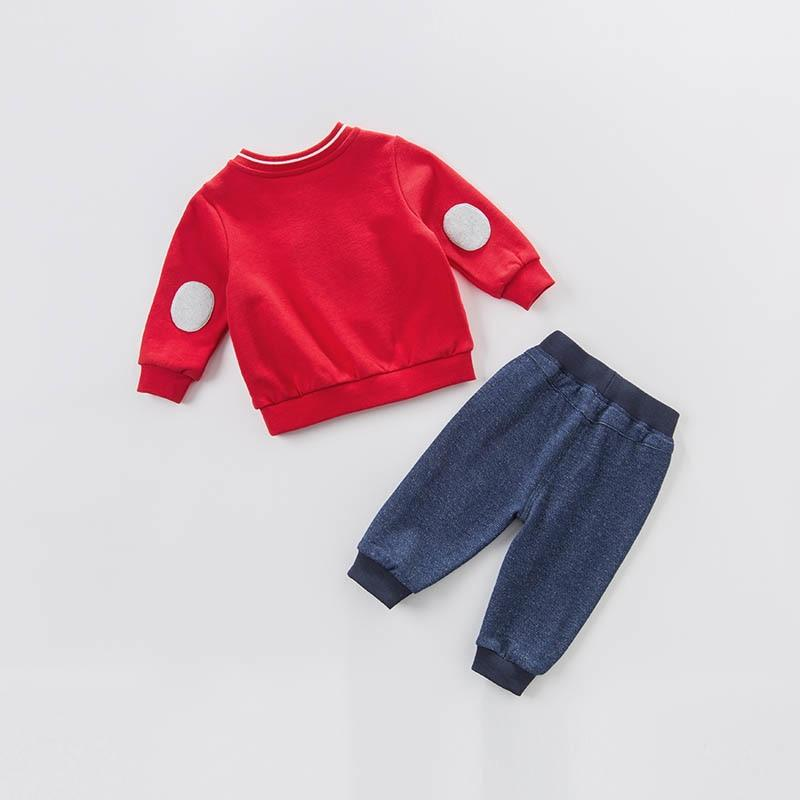 Harold Knit Set - Okiedokee