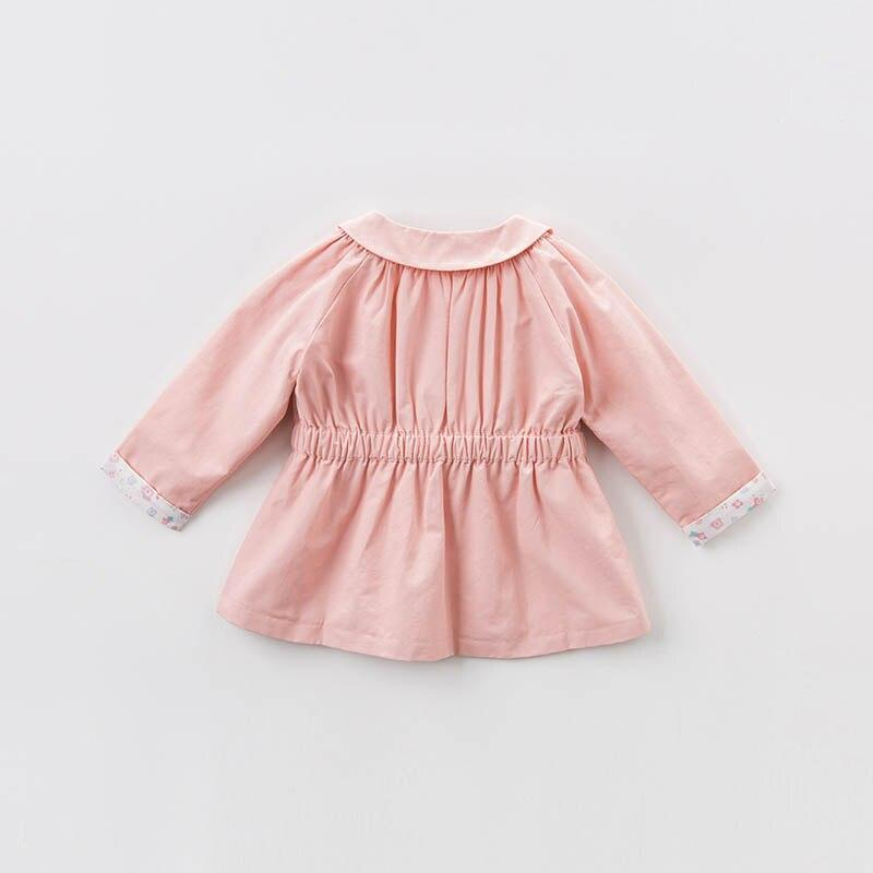 Cherie Jacket - Okiedokee Children's Boutique Kids Fashion Baby Clothes Cool Children's Clothing
