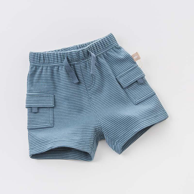 Kennedi Knit Shorts