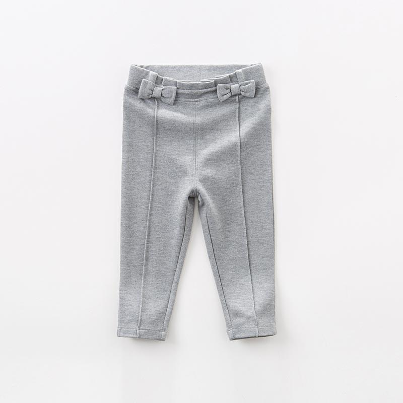 Lainey Knit Pants