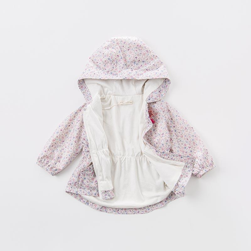 Allysa Jacket - Okiedokee Children's Boutique Kids Fashion Baby Clothes Cool Children's Clothing
