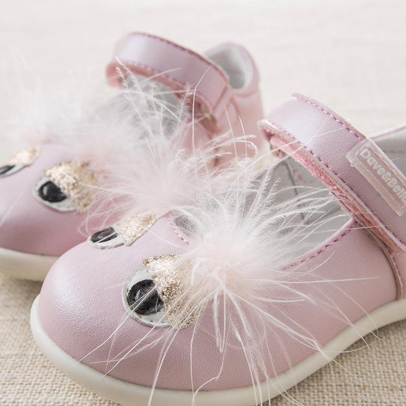Alexis Toddler Shoes - Okiedokee Children's Boutique Kids Fashion Baby Clothes Cool Children's Clothing