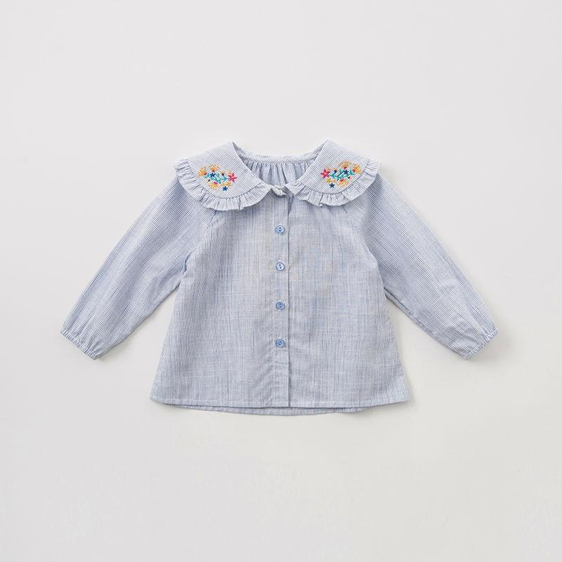 Bluebell Button Down Blouse - Okiedokee Children's Boutique Kids Fashion Baby Clothes Cool Children's Clothing