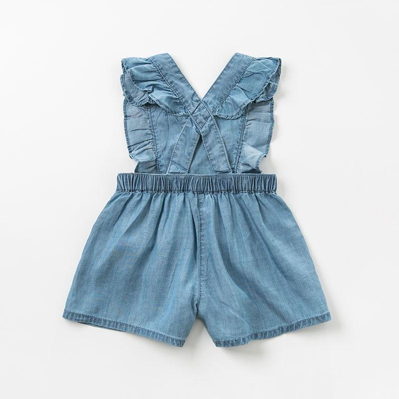 Joelle Overall Shorts