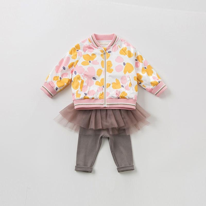 Ava Jacket - Okiedokee Children's Boutique Kids Fashion Baby Clothes Cool Children's Clothing