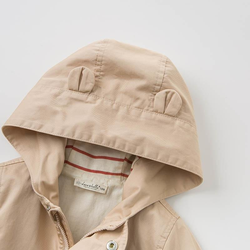 Tristian Hooded Jacket