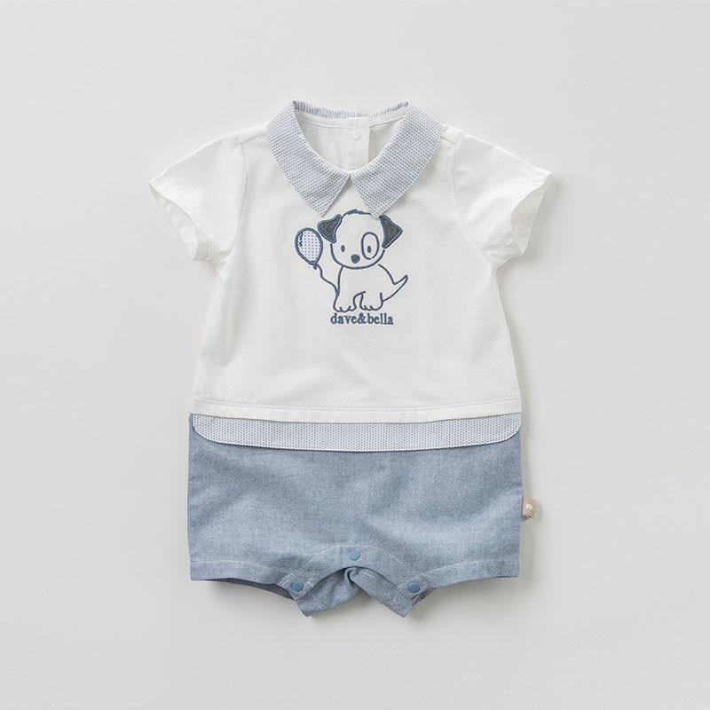 Bradley Romper - Okiedokee Children's Boutique Kids Fashion Baby Clothes Cool Children's Clothing