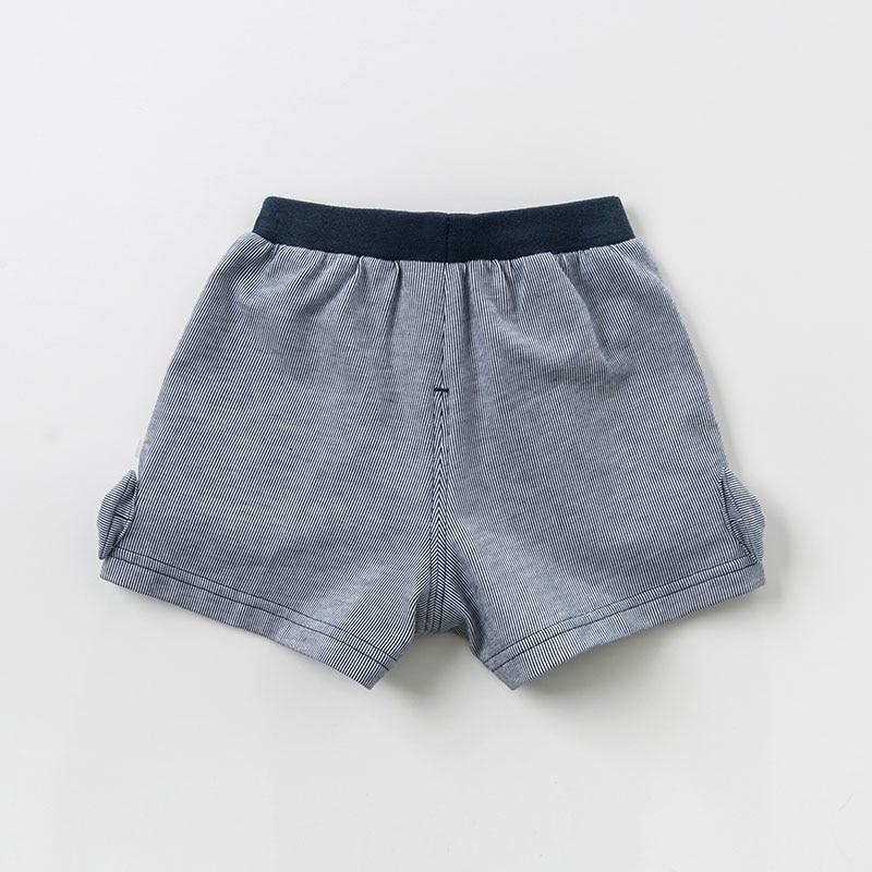 Lennon Knit Shorts