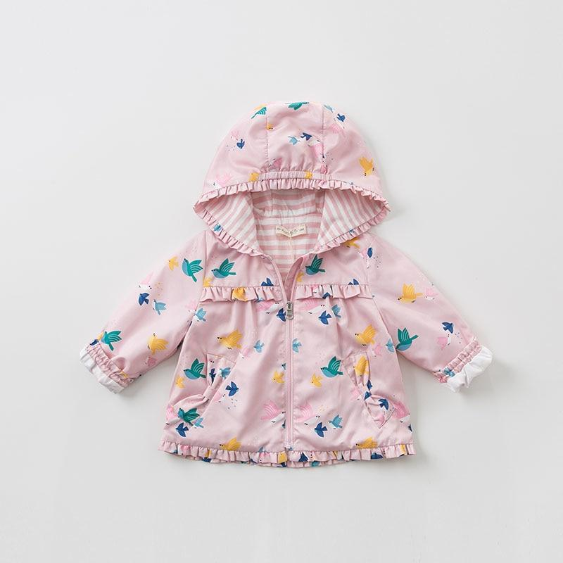 Abbey Jacket - Okiedokee Children's Boutique Kids Fashion Baby Clothes Cool Children's Clothing