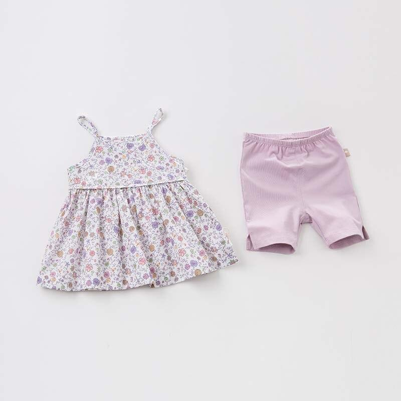 Cornella Set - Okiedokee Children's Boutique Kids Fashion Baby Clothes Cool Children's Clothing