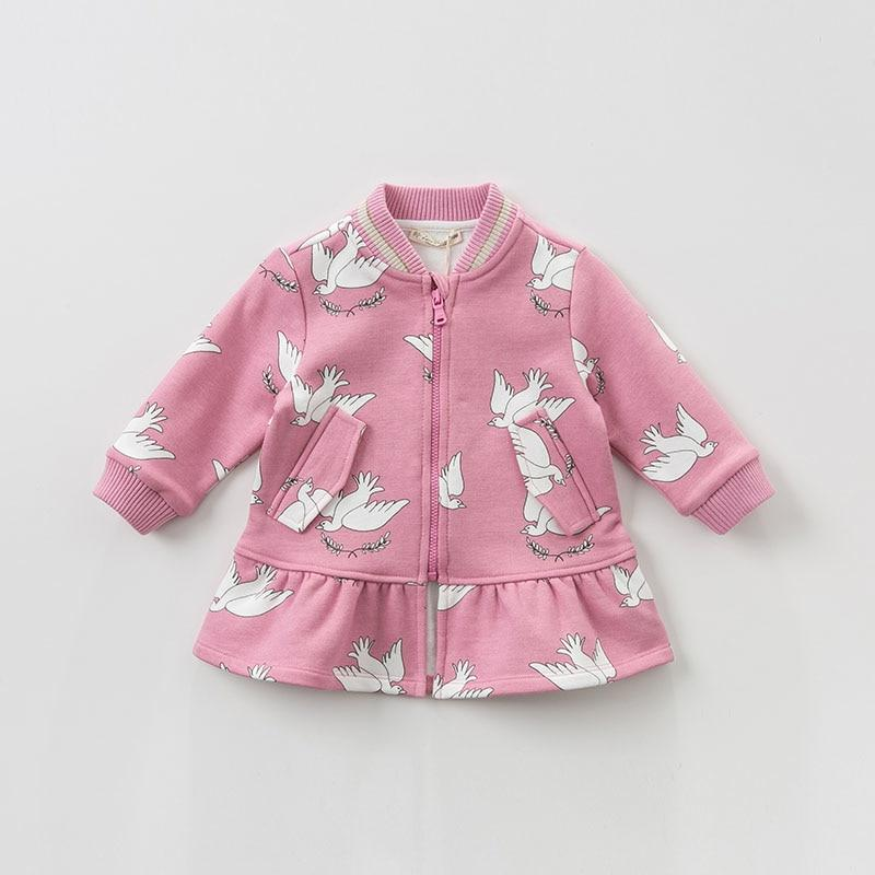 Alva Knit Jacket - Okiedokee Children's Boutique Kids Fashion Baby Clothes Cool Children's Clothing