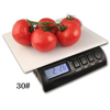 ZIEIS Multi-Purpose Digital Kitchen Scale - MODEL Z30-EZ-ZSEAL (30# x 0.1oz / 14000g x 2g)