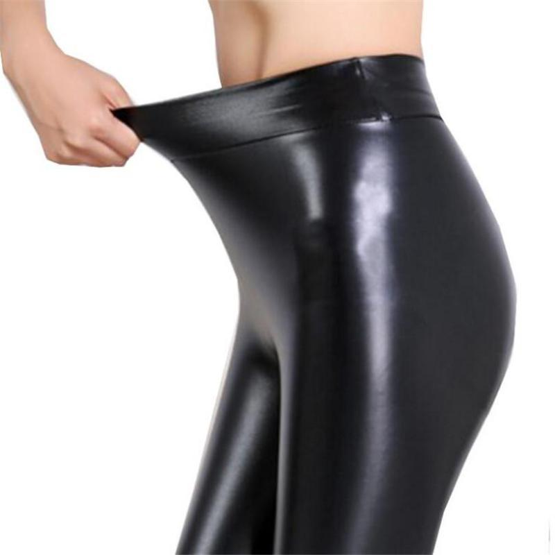 Stretchy High Waist Elastic Leather Leggings