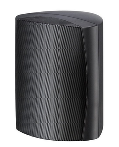 Martin Logan outdoor speaker ML series (Select model and color) - NoticeTMA