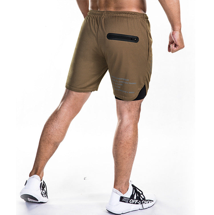 Men's Pure Color Sports Shorts