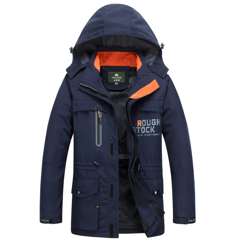 Travel Windproof and Waterproof Jacket