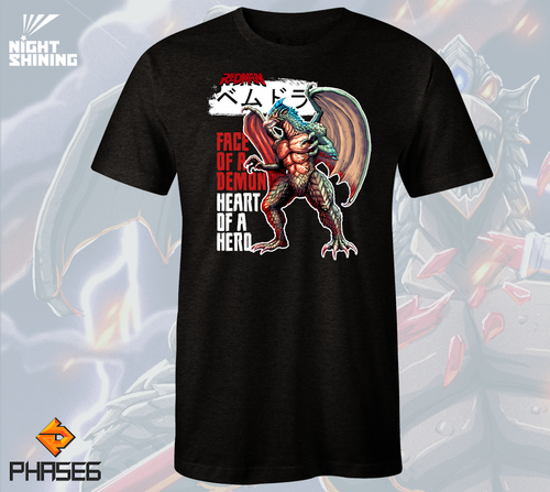 Redman: The Kaiju Hunter Bemdura T-Shirt